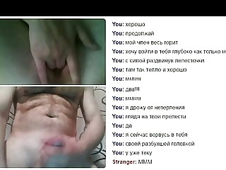 Videochat 55 Teen fingering by 2 fingers looking at my dick